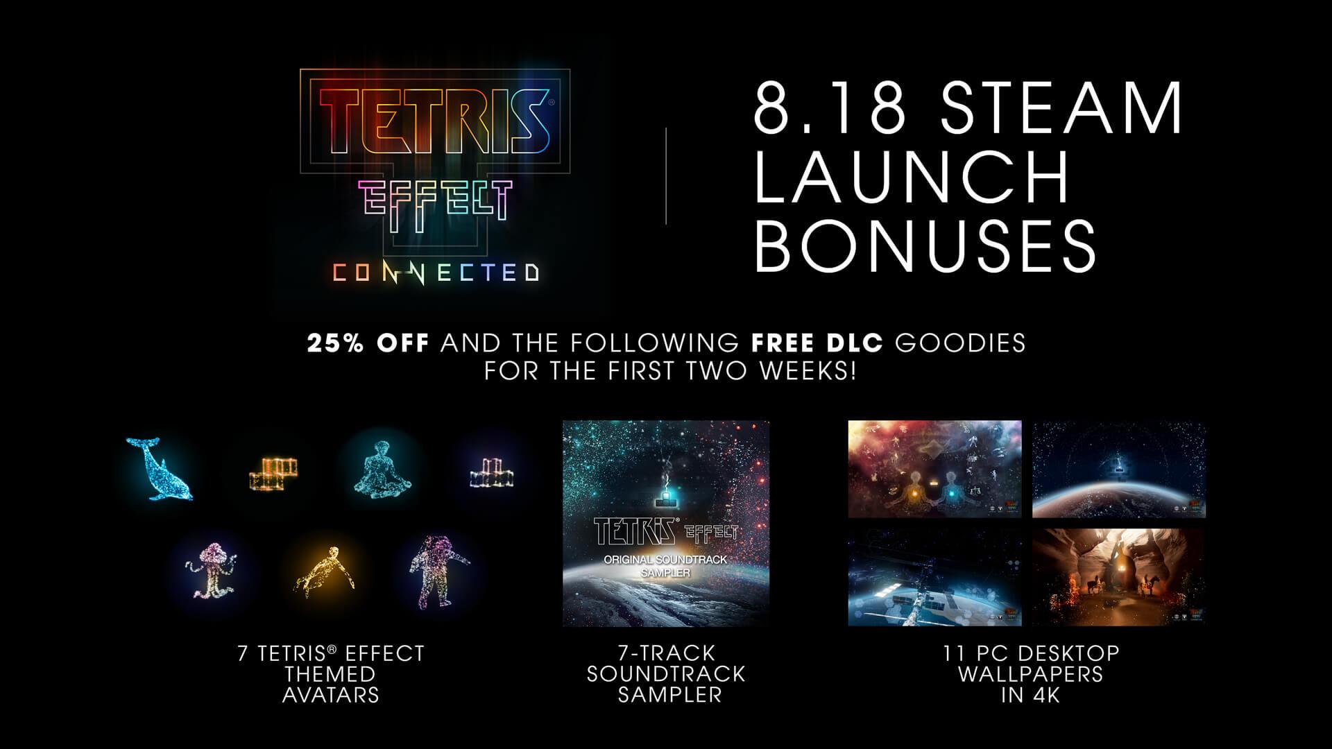tec_steam_launch_bonuses_1080p